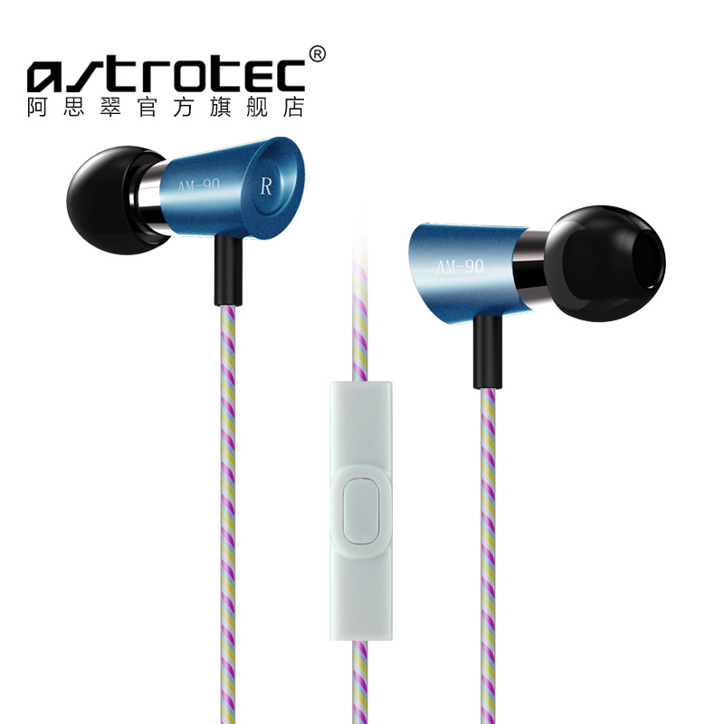 Astrotec AM90mic Original In-Ear Earphones For Mobile Hifi Music Player Headphones Earbuds 1.2M Cable With Microphone<br><br>Aliexpress