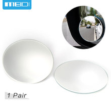 MEID 1 Pair 360 Degree Frameless Car Rearview Mirrors Universal Blind Spot Rear View Mirror High Quality Car Mirror Accessories