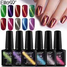 Elite99 10ml 3D Cat Eye Gel Polish Not Moving Cat Eye Line Long Lasting Magnetic UV LED Gel Varnish Soak off Nail Gel Lacquer(China)