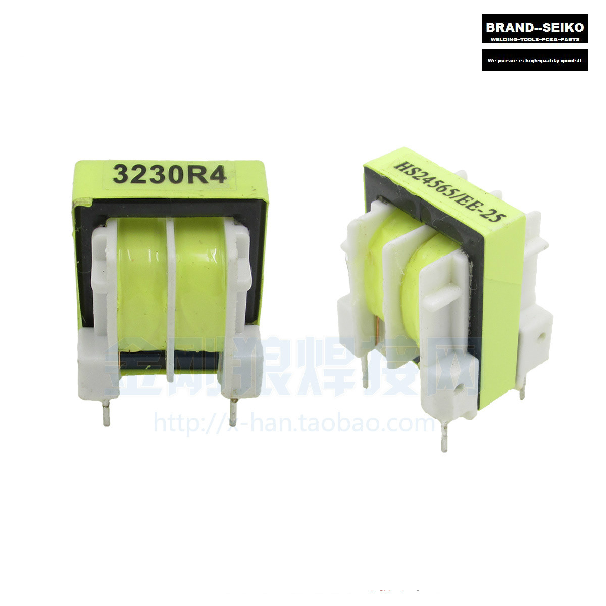 Universal Argon Arc Welding Plasma Cutting High Press Plate Transformer Power Controller Circuit 2pcs Lot Machine Wse Tig Hand Switch Board Isolation 24565