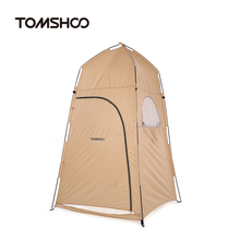 TOMSHOO Portable Outdoor Shower Bath Tent Beach Tent Toilet Tent Bath Changing Fitting Room Privacy Shelter Travel Camping Tent(China)