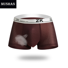 ZUKULIFE Men Boxer Underwear Plus Size Mesh Modal Underpants for Male Ice Silk Breathable Pants Shorts Sexy Summer Cueca Boxer