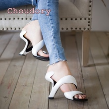 Women's sandals snake-shaped feet at the end of shoes high-heeled ladies sandals multicolor open toe sandals strange heel sabdal(China)