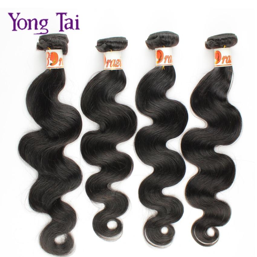 Cheap Peruvian Body Wave 100% Unprocessed Peruvian Virgin Human Hair 2 Bundles Weaving Deal Three Selective Colour On Aliexpress<br><br>Aliexpress