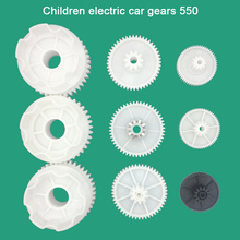 Children electric car plastic gear,550 gearbox gear for toy car,kid's electric vehicle metal gear for 550 gearbox