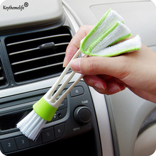 Keythemelife Car Washer Microfiber Car Cleaning Brush For Air-condition Cleaner Computer Clean Tools Blinds Duster Car Care D(China)