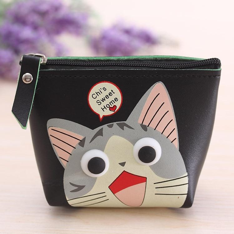 Cute Ladies Cheapest PU Cartoon Small Change Coin Purse Little Key Car Pouch Money Bag Change Purse Makeup Bags<br><br>Aliexpress