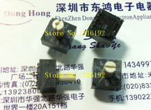 Japan MCC rotary DIP switches 10 0-9 rotary switch SRJ-10H being code 3: 2 Shank(China)