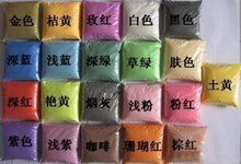 hot selling 500g/bag colored sand  for sand art painting,wedding, decoration
