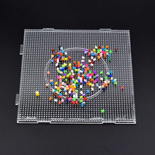 4pcs/set 2.6mm Bead Square Pegboard Hama beads Puzzle 14.5x14.5cm Template for 2.6mm Perler Beads Toys(China)