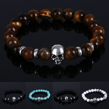 Sale 1 Pc Unisex Natural Stone Buddha Beads Silvery Skull Bracelet Beaded Jewwlry Gift 6 Colors