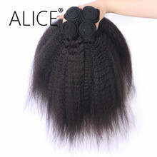 ALICE Kinky Straight Hair Products Remy Brazilian Hair Weave Bundles Natural Black Color Can Be Dyed 1 Piece Only No Tangle(China)
