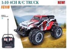 big size rc car FC118 high speed 4WD 4CH off-road RC monster truck with lights big wheels vehicle car toy rc toy for kid gifts(China)