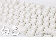 mechanical keyboard 104 keys  PBT white legend shine through print LED lighting translucent keycap cherry mx  OEM ISO Enter
