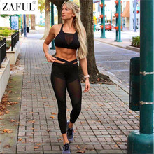ZAFUL Women Yoga Sets Bra Pants Fitness Workout Clothing Mesh Patchwork Set Gym Running Sexy Girls Slim 2 Pieces Sport Wear Suit(China)