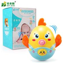 BEI JESS Chicks Baby Mobiles bell Nodding Tumbler rattles Roly-poly teether Toy Fun for Newborn Gift(China)