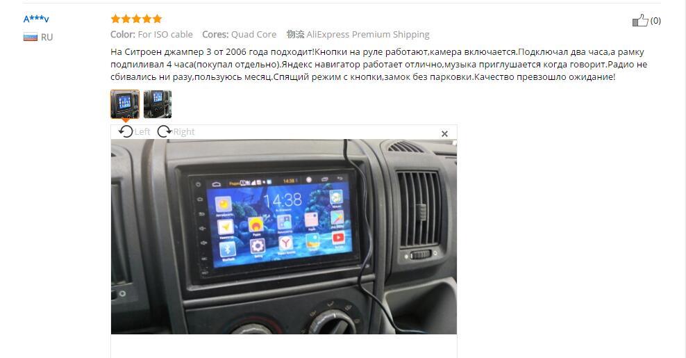 2 din car radio 07