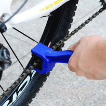 New Cycling Motorcycle Bicycle Chain Clean Brush Gear Grunge Brush Cleaner Outdoor Cleaner Scrubber Tool(China)