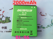 For Newman N1 Battery BL-96 2000mAh Bateria For Newman Newsmy NX NM860 Mobile Phone In Stock + Tracking Number(China)