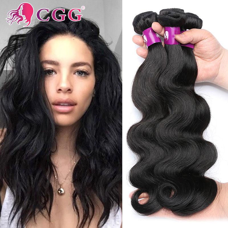Brazilian Body Wave Virgin Hair 3 Bundles Good Brazilian Virgin Hair Body Wave 7A Grade Unprocessed Human Hair Weave Extensions<br><br>Aliexpress