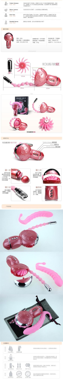 Tongue Sex Toy Oral Sex Sucker,Clitoral Stimulator,G Spot Vibrador Multi-function Vibrator Sex Machine For Woman 2