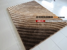 Disposable thickening 3d three-dimensional ultrafine nano silk carpet living room coffee table bedroom carpet