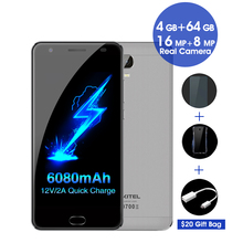 "Oukitel K6000 plus 6080mAh 12V/2A charge Android 7.0 MTK6750T Octa Core 5.5"" 16MP 4GB+64GB 4G LTE Mobile Phone get 4usd discount"