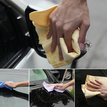 Car Styling Tool  Natural Soft Chamois Leather Car Auto Cleaning Cloth Washing Suede Absorbent Towel New