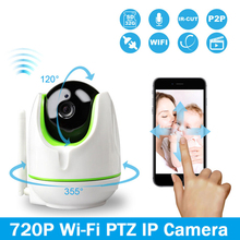 Woshijia WiFi Wireless 720P WiFi IP Camera Two Way Audio Baby Monitor Pan Tilt Security Camera Easy QR CODE Scan Connect