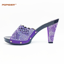 Purple color women high heel shoes PU leather good quality shining rhinestone female Italian shoes without bags matching set(China)