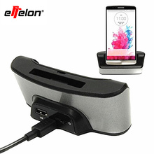 New USB 2.0 Dual Sync Desktop Charging Docking Station Cradle + OTG Function For LG G3 D850 D855 Battery Charging Station(China)