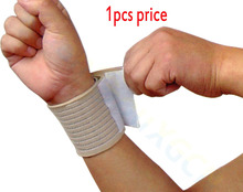 400pcs Men finger guard Stretch finger support sleeves protector Sports Safety nurse Aid Arthritis Band Wraps Finger cover(China)