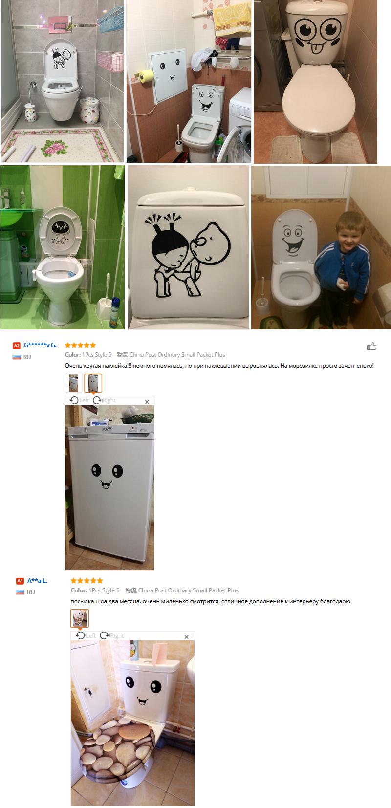 HTB1ysGNSXXXXXX3apXXq6xXFXXXM - 1pcs Bathroom Wall Stickers Toilet Home Decoration Waterproof Wall Decals For Toilet Sticker Decorative Paste Home Decor