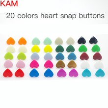 {200sets 20 colors mixed } KAM Heart Shaped Plastic Snap Button Fastener Buttons For Baby Diaper 10 sets Per Bag Mixed