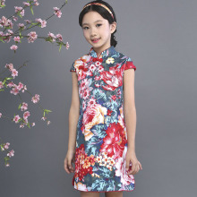 Summer New Arrivals Chinese Traditional Style Short Sleeve Cheongsam Girls Dress Print Qipao Clothing Performance Dress