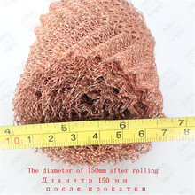 Copper Mesh for distillation,Pure Copper Packing, length 2m, 108G,width 7.5cm ,wire diameter 0.15mm(China)