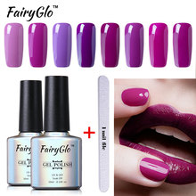 FairyGlo Nail Art Kits 1pcs Color Gel Nail Polish+ 1 pcs Buffer File Pink And Purple Nail Gel DIY Nail Tool Set 2pcs/lot Kit