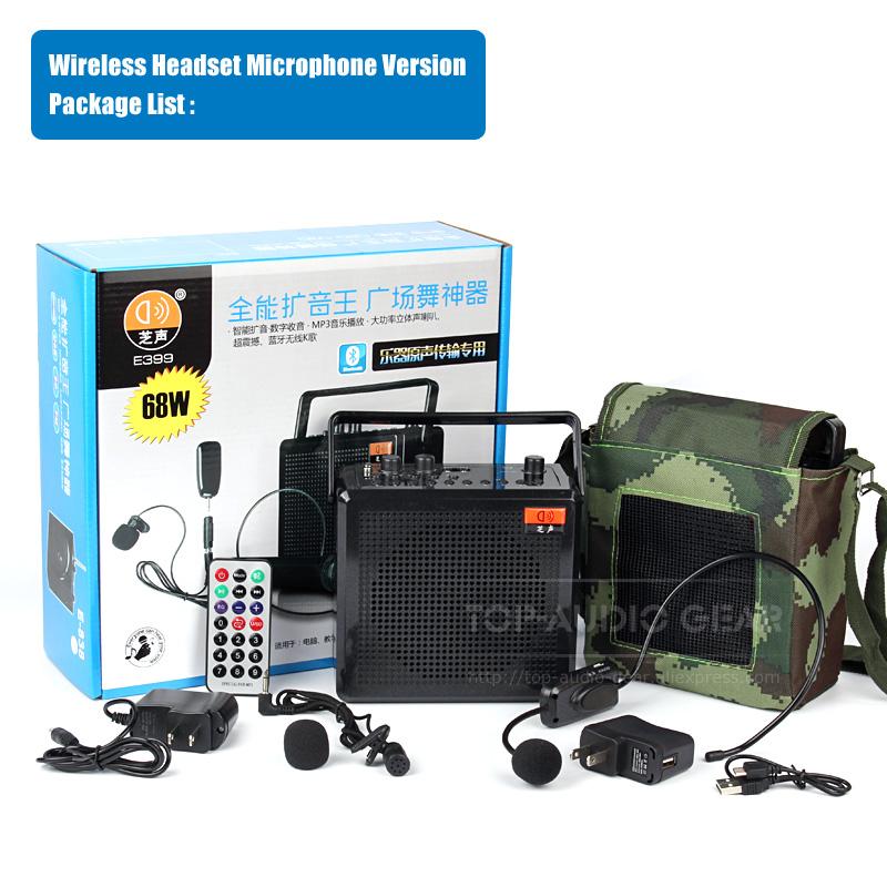 E-399 Wireless 13