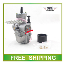 Carburetor 34mm OKO koso PWK performance racing flat side GY6 scooter buggy go cart ATV feishen 250CC 300cc 350cc quad buyang