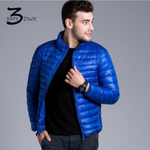 XMY3DWX Fashion male Slim Fit Super light thin 90% White duck down down jacket/Men's pure color Stand collar Casual down coat