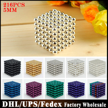 DHL/Fedex/UPS 100PCS 216pcs 5mm neodymium magnetic balls spheres beads magic cube magnets puzzle birthday present for children