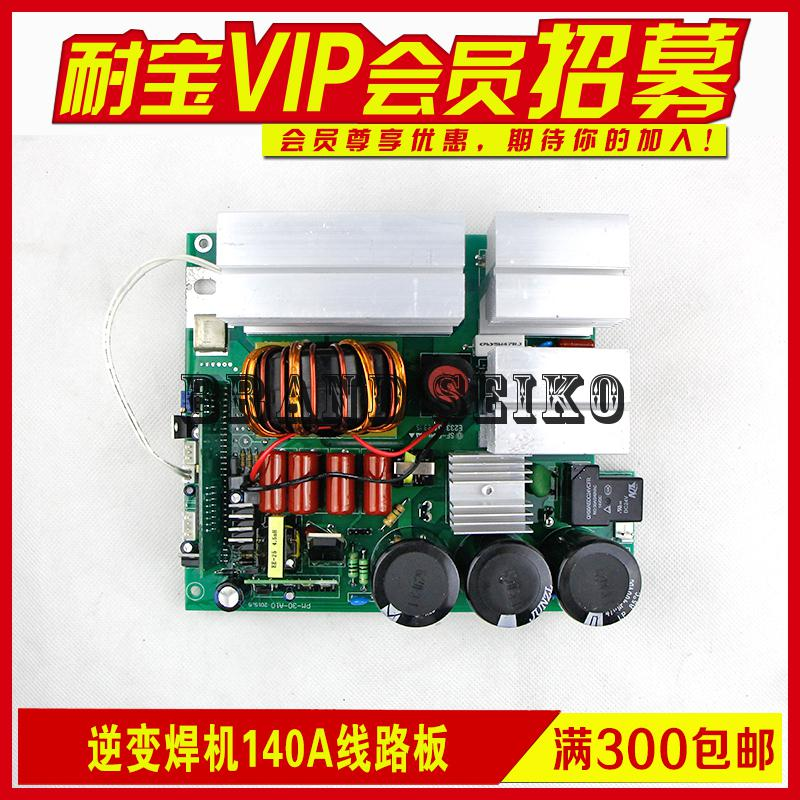 Inverter Welding Machine Current Single Board Machine 220v 140a Complete Set Of Welding Line Board<br><br>Aliexpress