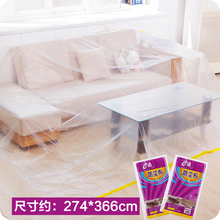 Plastic dusty bed sofa furniture covers Decoration shelter dust cover outdoor waterproof Travel picnic mats(China)