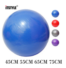 ITSTYLE Sports Yoga Balls Bola Pilates Fitness Gym Balance Fitball Exercise Pilates Workout Massage Ball 45cm 55cm 65cm 75cm(China)