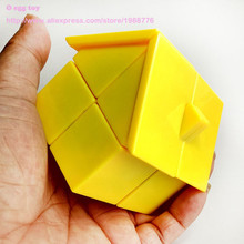 Yongjun Cube 2x2 Magic Cube Brain Challenge Toy yellow blue rosy house magic cube toys(China)