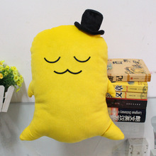 35cm Code Geass Cheese Kun Anime Yellow Toy Cosplay Stuffed Plush Cartoon Doll Best Christmas Gift