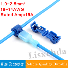 20pcs Blue Quick Splice Wire Connector Scotch Lock Male Spade Crimp Terminal for Soft Wire 1.0-2.5mm2 18-14AWG