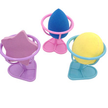 Cute Esponja Maquiagem Makeup  Stencil Egg Powder Puff Sponge Display Stand Drying Holder Rack