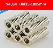 10PCS  N40SH Dia15-10x5mm Internal Strong Magnetic Ring Magic Prop Ring Rare Earth Neodymium Neo magnet Super strong magnet