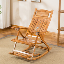 Folding Bamboo Chair Recliner Reclining Indoor/Outdoor Foldable Lounge Chair Furniture Armchair for Patio Porch Balcony Deck(China)